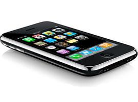 iPhone 3G ile neler yapamazsınız?