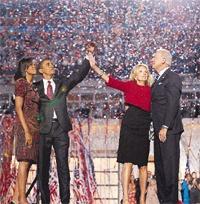 Obama reyting rekoru kırdı