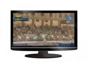 El-Hafız TVnin yayın yetkisi durduruldu