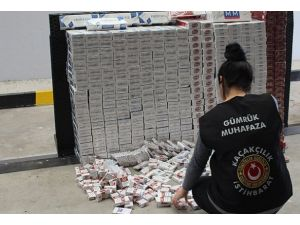 266 milyon paket kaçak sigara yakalandı