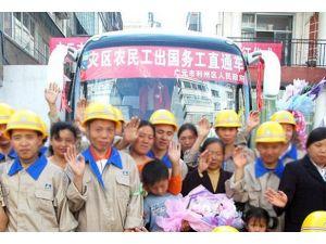 Çinden devrim gibi karar