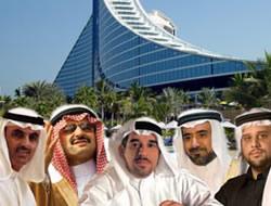 Araplar yatırıma doymuyor