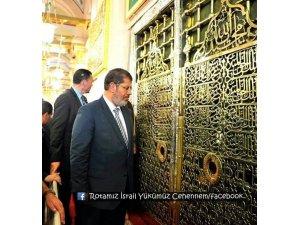 MISIR'DA HUKUK KATLEDİLİYOR