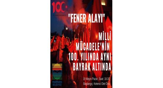 """""""MİLLİ MÜCADELE'NİN 100. YILINDA AYNI BAYRAK ALTINDA YÜRÜYORUZ"""""""